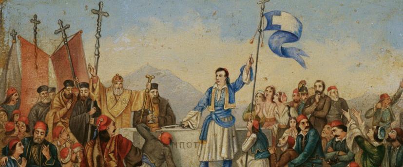 φιλέλληνες στην ελληνική επανάσταση