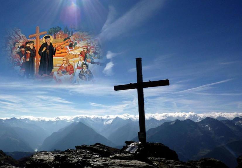 Η σημερινή κρίση και οι επίκαιρες προφητείες του Αγίου Κοσμά του Αιτωλού |  iEllada.gr