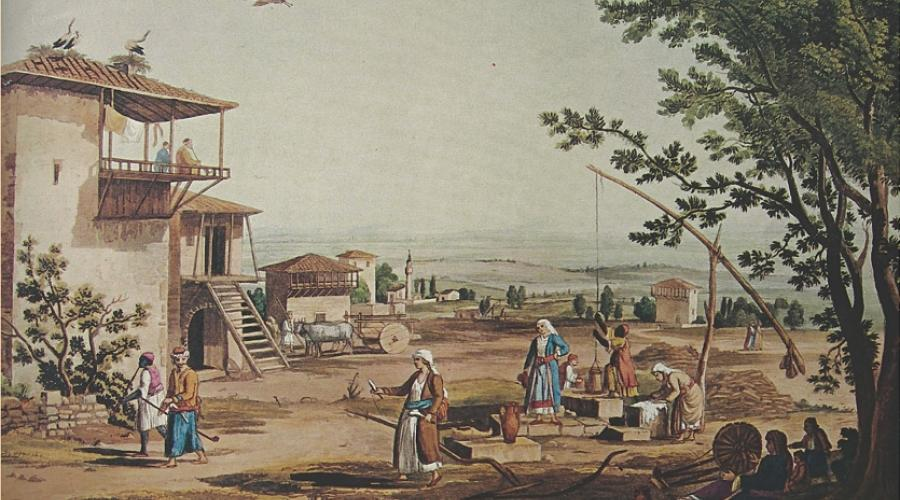 Γυναίκες απασχολημένες με διάφορες οικιακές εργασίες, Αθήνα, Γεννάδειος Βιβλιοθήκη